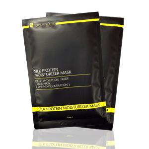 蠶絲蛋白鎖水面膜 Silk Protein Moisturizer Mask 30ml