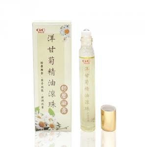 洋甘菊精油滾珠 Chamomile Essential Oil