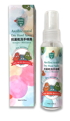 [Home Care 佳護] 抗菌乾洗手噴霧 50ml [Home Care] Anti-Bacterial Hand Sanitizer Spray 50ml